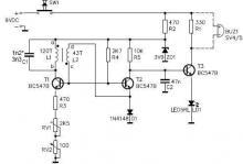 Metal detector circuit electronic project using transistors